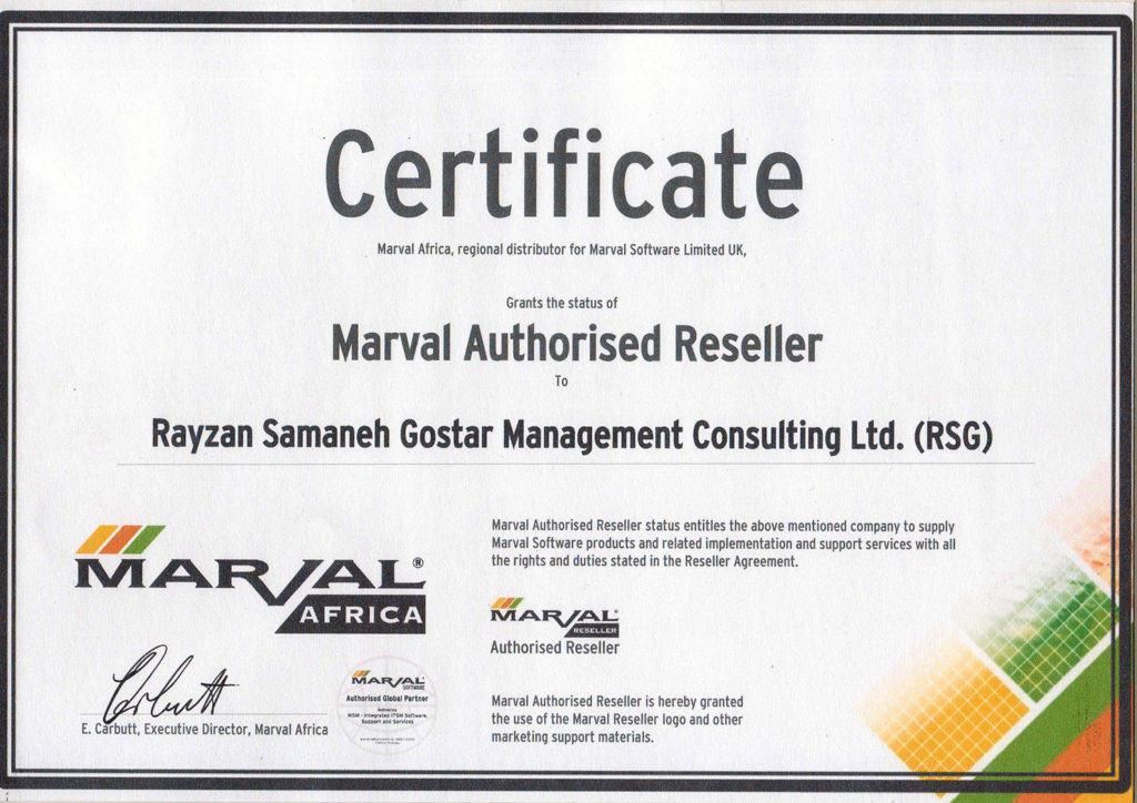 رایزن سامانه گستر نماینده رسمی شرکت ماروال (Marval)