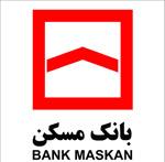 bank maskan