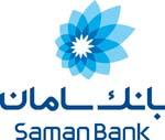 SamanBank_Logo_V_CMYK