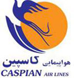 caspian air